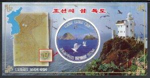 North Korea, SW4916 (1), MNH, 2004, Demand to claim Korean, Takeshima