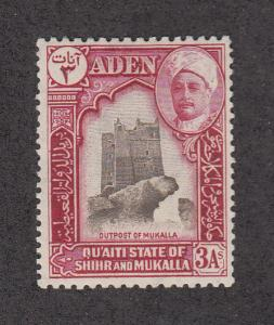 Aden State of Shihr/Mukalla Scott #7 MH