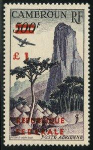 Cameroun 1961 Airmail set Sc# C38-40 NH