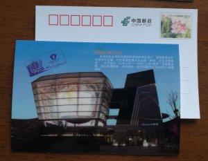 Taiwan Pavilion Architecture,CN10 Expo 2010 Shanghai World Exposition PSC