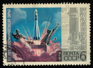 1972, Space,  15 years of the space age, 6 kop (T-8871)