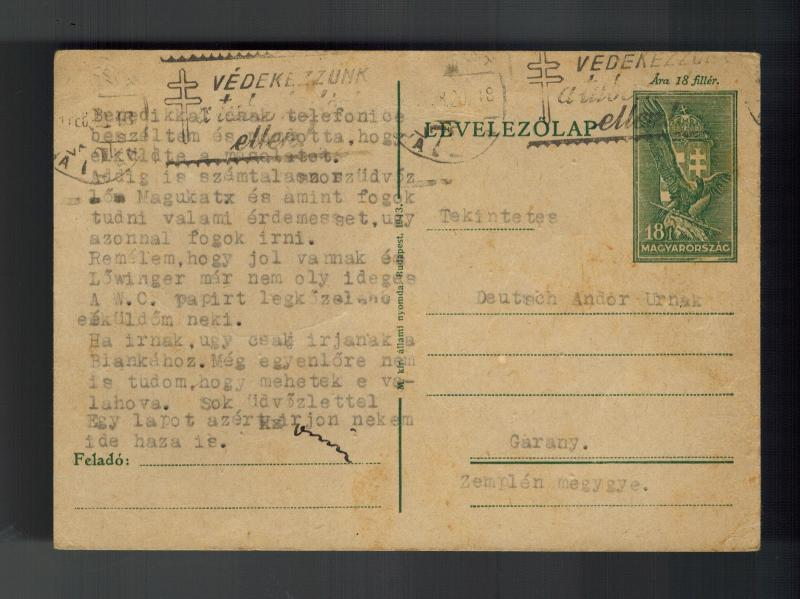 1943 Ghetto Hungary Postcard Cover to Garany Judaica Andor Deutsch KZ
