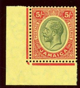 Jamaica 1919 KGV 5s green & red/yellow superb MNH SG 67. Sc 70.