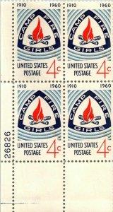 Camp Fire Girls US 4¢ stamp plate block vintage