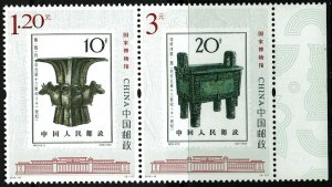 China (PRC) #4017  MNH - National Museum Stamps on Stamps (2012)