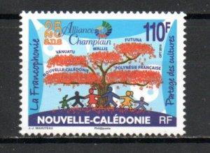 New Caledonia 1087 MNH