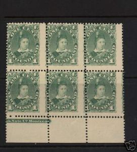 Newfoundland #44 Mint Dramatic Misperf Block Of Six