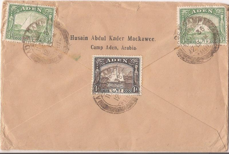Aden 1938 Dhows on cover to USA (bag)
