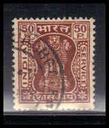 India Used Fine ZA4288