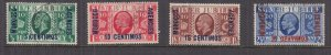 MOROCCO AGENCIES, SPANISH CURRENCY, 1935 Silver Jubilee set of 4, used.