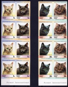Tuvalu Nanumea 1985 Sc#29/32 CATS STRIP OF 4 SETS  IMPERFORATED MNH