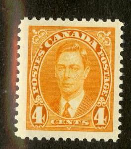 CANADA 234 MNH SCV $4.00 BIN $2.50