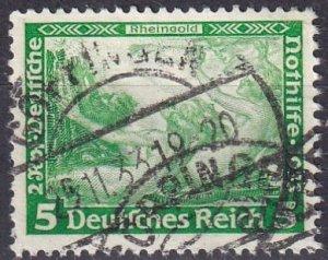 Germany #B51 F-VF Used CV $6.75 (S10477)