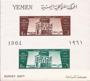 Yemen - 1962 Trajan's Kiosk - 2 Stamp Imperf Sheet - Scott #128a