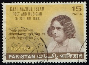 Pakistan **U-Pick** Stamp Stop Box #154 Item 76