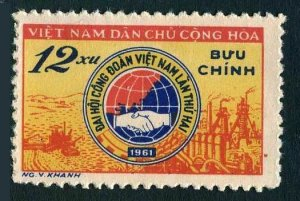 Viet Nam 145,MNH.Michel 151. Trade Unions,2nd National Congress.1961.