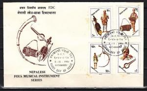 Nepal, Scott cat. 411-414. Native Music Instruments issue on a First day cover.