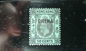 Great Britain/China #25 mint hinged e204 8358