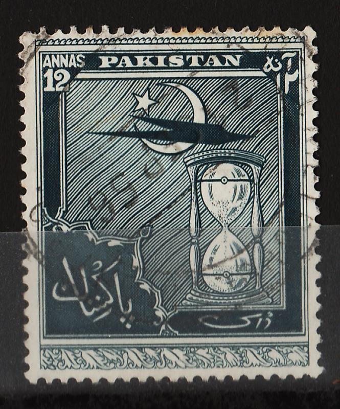 Pakistan 1951 4th Anniv. of Independence 12A (1/9) USED