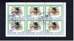 DPR KOREA CATS SHEETLET