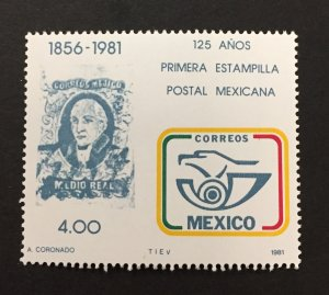 Mexico 1981 #1242, Mexican Stamps 125th Anniversary, MNH.