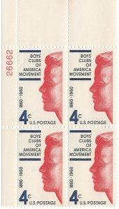 1163: Boys Clubs of America - Plate Block - MNH - 26662-UL