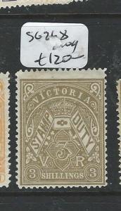 VICTORIA (P2302B)  POSTAL FISCAL 5/-  SG 260  MOG