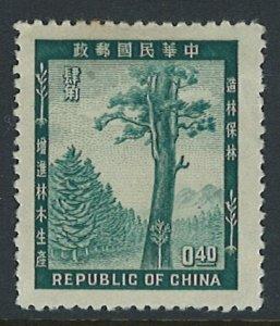 China Republic Scott 1096 MVLH!