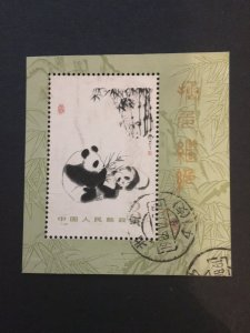 china stamp, panda, used, list#181
