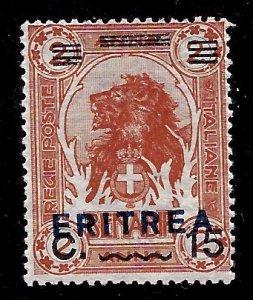 Eritrea # 84, Mint Hinge. CV $ 9.50