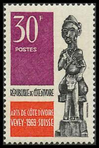 Ivory Coast 279 Mint VF LH