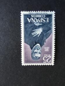 Spain 2015 Scott #1595 Mint VF-NH 1970 St. Juan de Avilla by El Greco - Cat. $4.