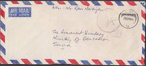 FIJI 1984 local cover Lautoka to Suva - large T in circle tax mark.........54472
