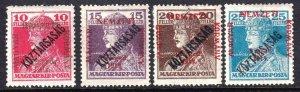 HUNGARY 11N25//11N29 OG H M/M F/VF TO VF $125 SCV SZEGED OCCUPATION