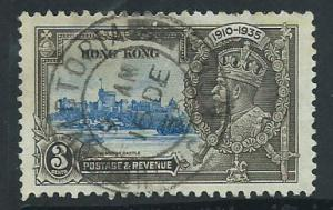 Hong Kong  QEII SG 133 FU lovely cancel  Silver Jubilee 1935