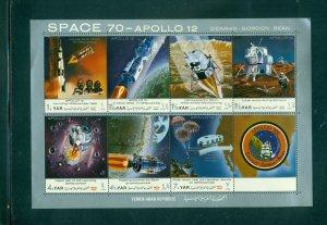 Yemen #275  (1970 Apollo 12 sheet) VFMNH CV $5.50