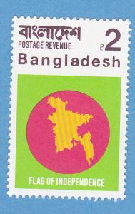 Bangladesh 5 MNH - Ballot Box