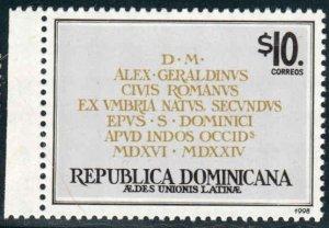 Dominican Republic  #1284  Mint NH CV $6.25