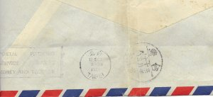 Dominica #149,159 Mailed to Taiwan 1961.