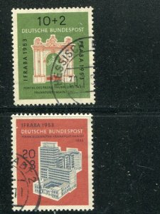 Germany #B332-33   Used VF