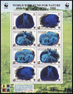 Kyrgyzstan WWF Fox 40th Anniversary WWF Sheetlet of 2 sets with overprint