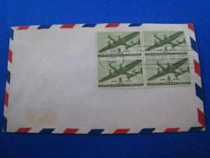 U.S. 1944 - SCOTT #C26  FDC