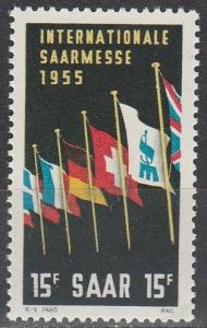 Saar #255   MNH (K1574)