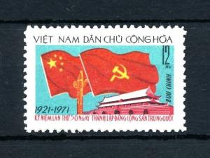[93698] Vietnam North 1971 50 Years Communist Chinese Party China Flags  MNH