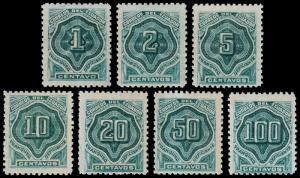 Ecuador Scott J1-7 (1896) Mint H F-VF, CV $42.00 B