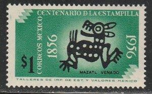 Mexico #895 MNH Single Stamp