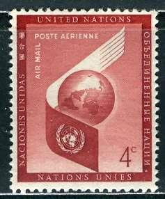 United Nations N.Y.; 1957: Sc. # C5: **/MNH Cpl. Set