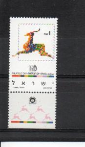 Israel 1034 MNH w tab