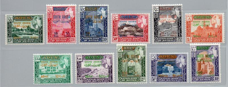 S. Arabian Federation/ Kathiri State of Seiyun - SG# 57 - 67 MNH/ Lot 0217089