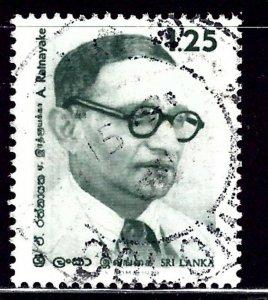 Sri Lanka 571 Used 1980 issue